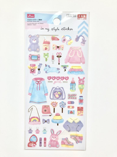 Clothing Sticker Sheet