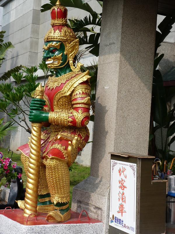 TAIWAN Chia yi, Taichung et quelque part ? au  au sud de Taipei - P1000055.JPG