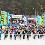 2014.02.09 Tartu Maratoni üritused Alutagusel - AS20140209KTMAR_048S.jpg