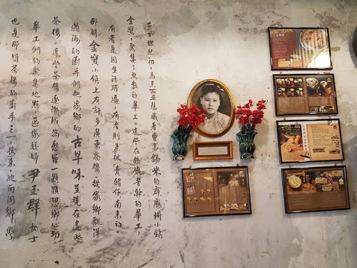 Ming Xiang Tai Pastry Shop at Penang Road