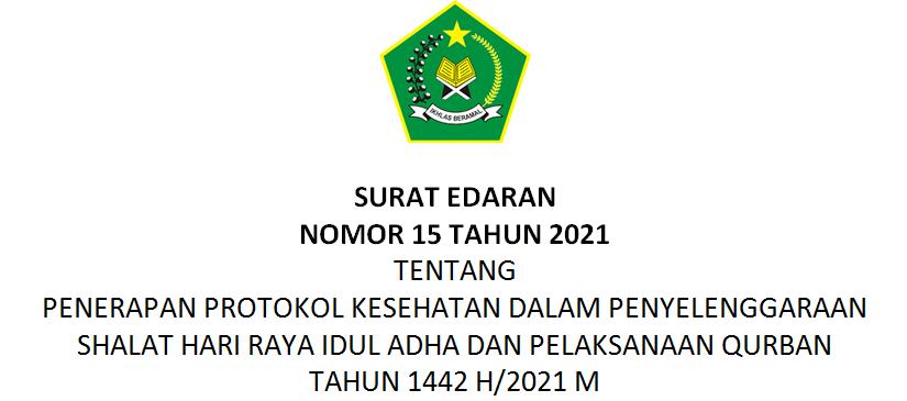 Surat Edaran SE Menteri Agama (Menag) Nomor 15 tahun 2021