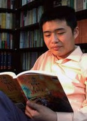 Xiao Ding Author