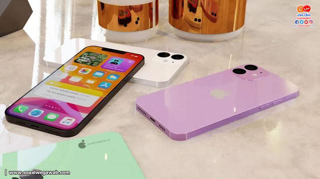 سعر ومواصفات ومميزات وعيوب هاتف iPhone 12 Mini