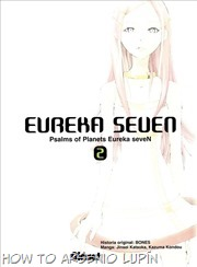 P00002 - Eureka Seven - 2 #15