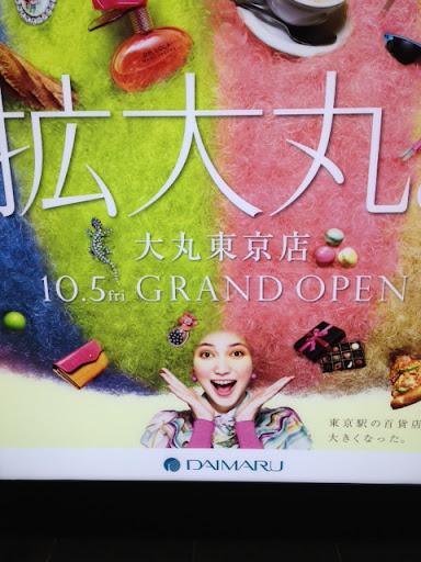 giantess121007_01.jpeg