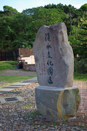八里→淡水.累行軍