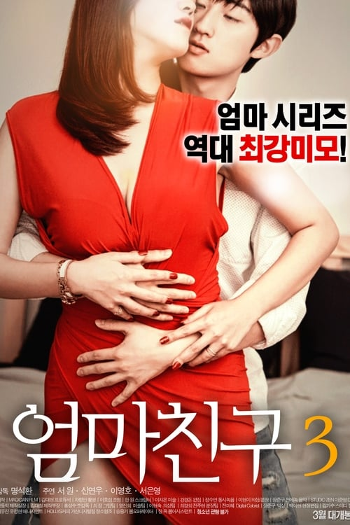 BẠN CỦA MẸ 3 - Mom's Friend 3