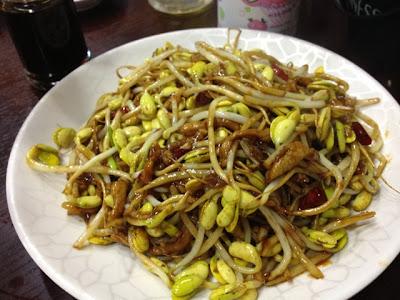 Dong Bei Ren Jia, bean sprouts