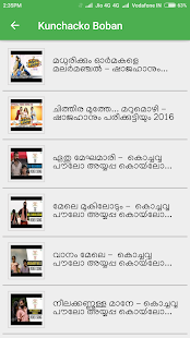 Latest Malayalam Songs- screenshot thumbnail