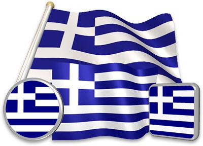 Greek flag animated gif collection