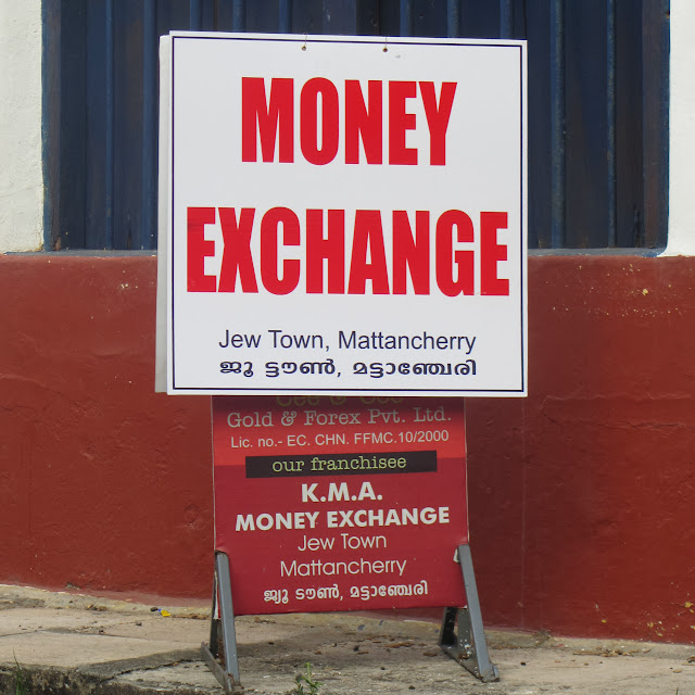 Jewtown, Kochi, India