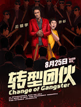 Change of Gangster Hong Kong Movie