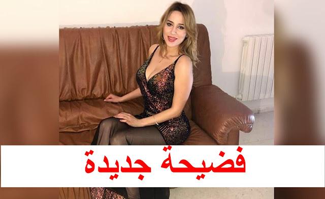 شاهد: فيديو فضيحة نرمين صفر يتصدر منصات التواصل في تونس