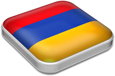 Flag of Armenia with metallic square frame