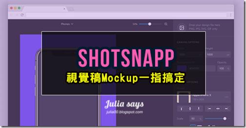 shotsnapp00