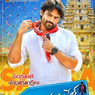 Subrahmanyam For Sale Movie Posters