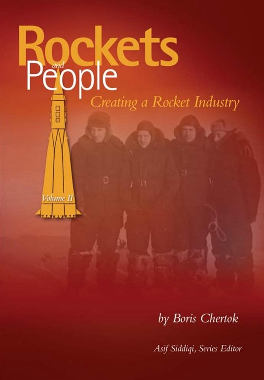 [Rockets-and-People-Volume26]