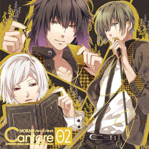 [Album] NORN9 ノルン+ノネット Cantare Vol.2 (2014.12.03/MP3/RAR)