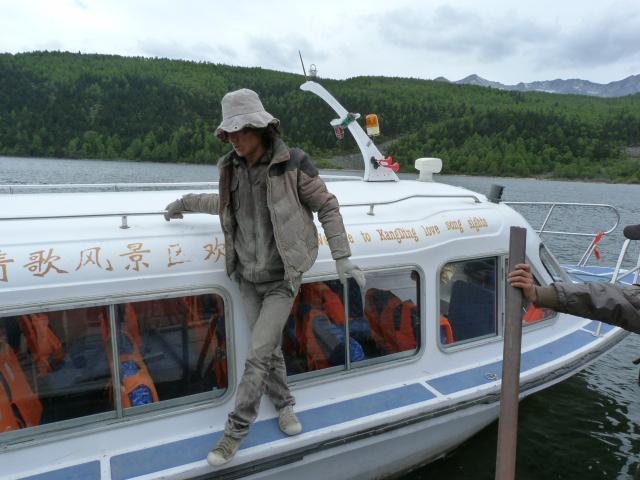 CHINE SICHUAN.KANDING , MO XI, et retour à KANDING fête du PCC - 1sichuan%2B1535.JPG