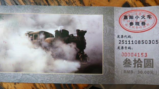 CHINE.SICHUAN.RETOUR A LESHAN - 1sichuan%2B1248.JPG