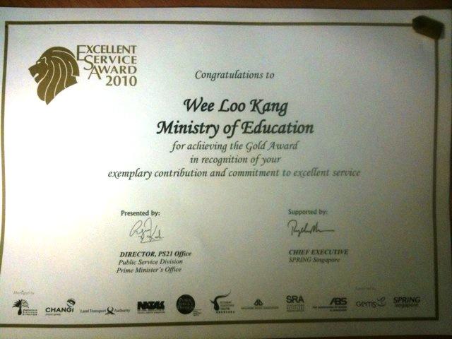Excellent Service Award 2015 Excellent Service Award Exsa