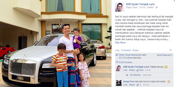DATO 'TERLAJAK LARIS' AKHIRNYA DAPAT MEMILIKI KERETA 'ROLLS-ROYCE'.png