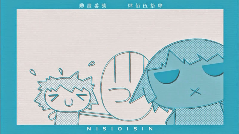 Monogatari Series: Second Season - 01 - monogataris2_01_112.jpg