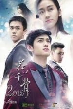 Phim Hoa Thiên Cốt Ngoại Truyện-The Journey Of Flower 2015