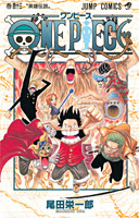 One Piece Manga Tomo 43