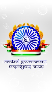 Central Government News App Download For Android and iPhone 1