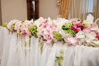 Цветы на стол молодых Горный ручей