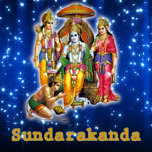 sundarakanda book in telugu free download