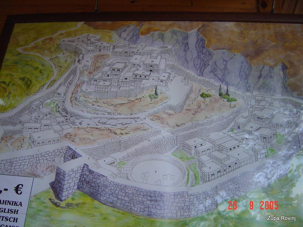 Stopama sv. Pavla po Grčkoj 2005 - DSC05566.JPG