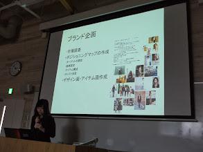 Photo: 森下ゼミ