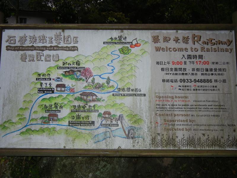 TAIWAN.Dans la région de Miaoli - DSCN0259.JPG