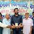 """""""भारतीय सिनेमा में बिहार के योगदान"""" पर होगा स्मारिका का प्रकाशन"""