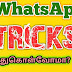 "WhatsApp ல் 5 TRICKS""  1.WhatsApp ஐ Computer- ல் எப்படி பயன்படுத்துவது?  2.WhatsAppல் Mobile Data வீணாக்காமல் சேமிப்பது எப்படி? கல்வி வாசல்.. மோகன் ஆசிரியர்"