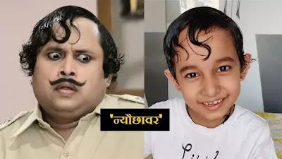 टीवी शो 'भाभीजी घर पर हैं' Happu Singh का सबसे बड़ा फैन है ये 8 साल का बच्चा, पापा से मांगता है 'न्यौछावर'
