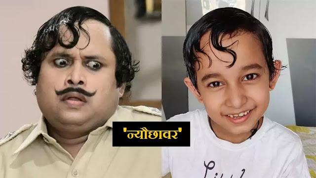 Happu Singh