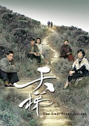 The Last Steep Ascent - Nấc thang tình yêu
