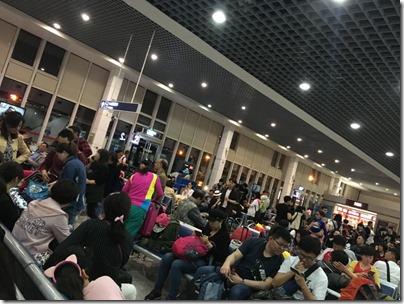 Wuhan Tianhe Airport 武漢天河機場