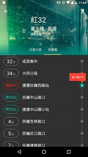 玩免費遊戲APP|下載Bus+:秒速公車動態查詢 app不用錢|硬是要APP