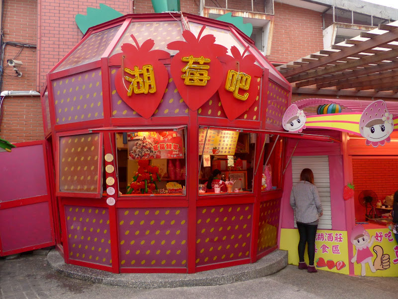 Miaoli county. Nanzhang puis Dahu la capitale de la fraise... - P1050305.JPG