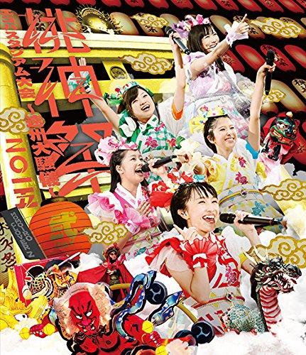 [TV-SHOW] ももいろクローバーZ 桃神祭2015 エコパスタジアム大会 ~遠州大騒儀~LIVE (2015.11.25/DVDISO/69.01GB)