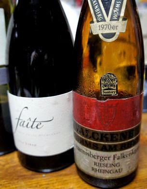 超長期熟成のドイツワイン。当店の地下セラーから。