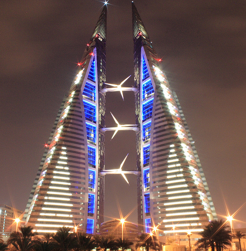 Bahrain - World Trade Center