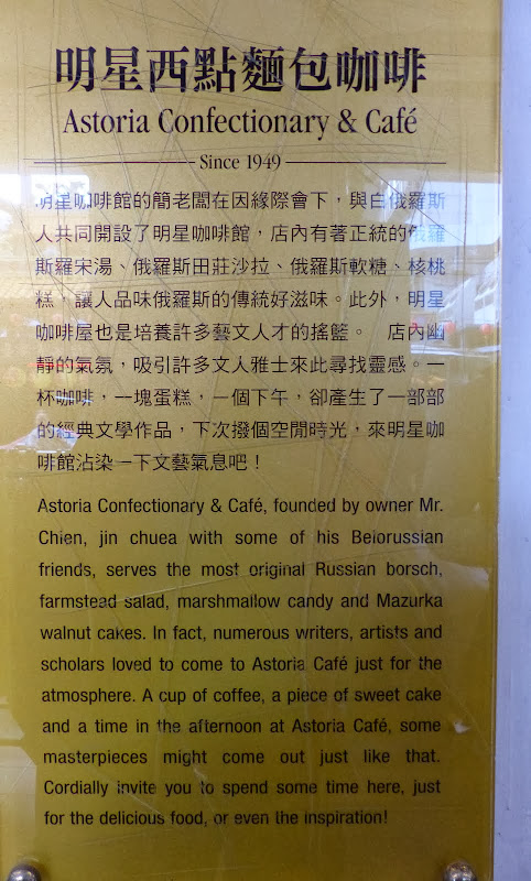 Taipei Zhong Shan Hall et Ximending - P1020686.JPG