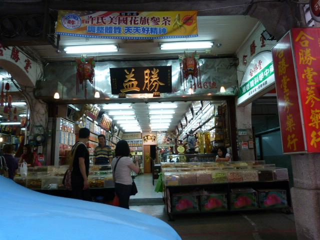 TAIWAN. Taipei ballade dans un vieux quartier - P1020609.JPG