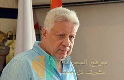 بالفيديو| تعليق مرتضي منصور بعد قرار إيقاف وحل مجلس إدارة الزمالك