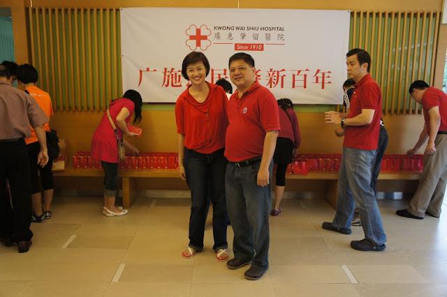 Charity- CNY 2012 Celebration in KWSH - web04.jpg